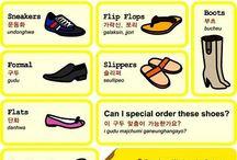 korean languange