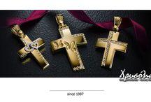 Βαπτιστικοί σταυροί για κορίτσι!