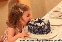 Кремы для тортиков.