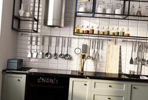 кухни чу