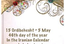 15 Ordibehesht = 5 May / 46th day of the year In the Iranian Calendar www.chehelamirani.com