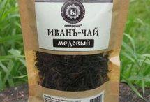 Siberian tea