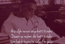 poetry...shayari
