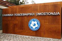 Super league & ΕΠΟ