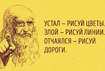 Цитаты, юмор