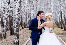 Свадебные мои
