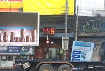 Traffic light in Bangkok / At Bkk traffic lights show the time left on red in seconds. I think I should have brought a snack for this one!