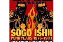 Ishii Sogo - Période Enragée / Films punks et frénétique de la première période de Ishii Sogo