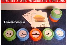 teach arabic