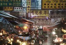 * LOVING HONG KONG *