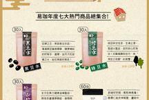 site_海外