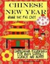 Chinese New Year / by Robin Mintzes