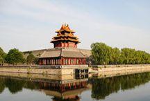 La ciudad prohibida (Pekín)