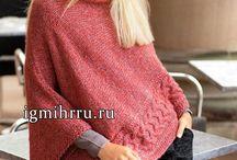 Вязание / Knitting