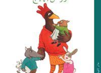 Livres et jeux en arabe pour enfants / Livres en arabe et livres bilingues français-arabe pour enfants. Jeux pour apprendre l'arabe. www.linguatoys.com