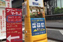 Blue➕ブルータス大阪 www.bluetas.com/ / 貸会議室&コワーキングスペース リアルSNSクリエイティブラボ  www.bluetas.com/ セミナー イベント ハッカソン アイデアソンの場