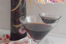 Drinks & Liqueurs - Ποτά & Λικέρ