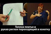 Ирина Паунштне