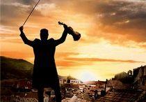 Musical / Musical