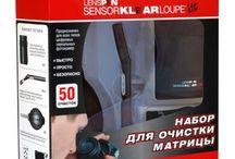 Набор для чистки матриц Lenspen SensorKlear Loupe Kit