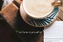 قهوة ☕️