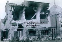 Iraq 14 July