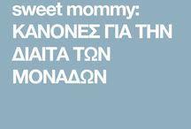 Monades