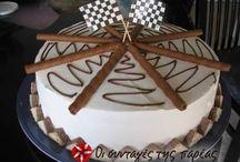 τούρτα νουτελας