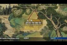 History-China