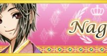 Shall we date? My sweet Prince - Nagit