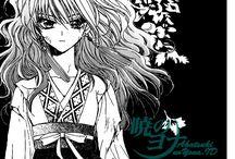 Manga Akatsuki No Yona Chapter 5 Bahasa Indonesia