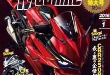 New 2017 - 2018 Motorcycles / Bikes | Motorcycle News @ HondaProKevin.com / Check out the Latest 2017 / 2018 Motorcycle News on New Models from Honda, Suzuki, Kawasaki, Yamaha, Ducati, BMW, Triumph and KTM @ www.HondaProKevin.com