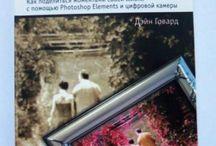 Продаются книги / По вопросу приобретения книг пожалуйста обращайтесь на адрес Vladimir-157@yandex.ru.