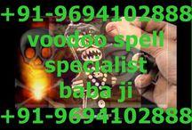 black magic and vashiakaran specialist tantrik +91-9694102888 / Lesbian Girls love problem solution baba +91-9694102888