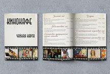 Мои работы Design-Vi / Дизайн меню, листовок, буклетов, сайтов