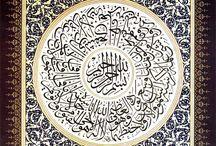 Dini Yazı ve Resimler