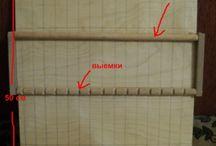 Станок для плетения