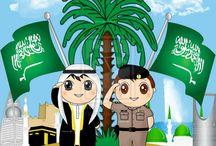 National day  / Saudi Arabia's  national day