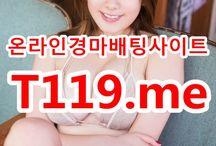 마권판매사이트 ▶T119.ME◀ 안전한경마사이트 / 마권판매사이트 ▶T119.ME◀ 광명경륜 마권판매사이트 ▶T119.ME◀ 온라인경마사이트コに인터넷경마사이트コに사설경마사이트コに경마사이트コに경마예상コに검빛닷컴コに서울경마コに일요경마コに토요경마コに부산경마コに제주경마コに일본경마사이트コに코리아레이스コに경마예상지コに에이스경마예상지   사설인터넷경마コに온라인경마コに코리아레이스コに서울레이스コに과천경마장コに온라인경정사이트コに온라인경륜사이트コに인터넷경륜사이트コに사설경륜사이트コに사설경정사이트コに마권판매사이트コに인터넷배팅コに인터넷경마게임   온라인경륜コに온라인경정コに온라인카지노コに온라인바카라コに온라인신천지コに사설베팅사이트コに인터넷경마게임コに경마인터넷배팅コに3d온라인경마게임コに경마사이트판매コに인터넷경마예상지コに검빛경마コに경마사이트제작