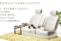 cube  / cube