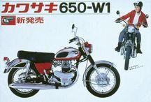 カワサキバイク
