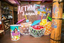 Yares Party / День рождения. Организаторы Batina Evgenia Декор Студия event Дизайна JennyArt  birthday party