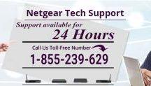 NetgearRouterSupport