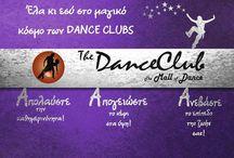 Τα πάντα για τον χορό!!!