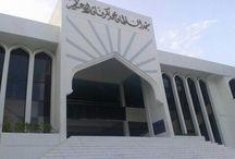 Islamic Center ( Islamee Marukazu ) / Islamic Center ( Islamee Marukazu ) is the largest mosque in Maldives opened in 11 November 1984.