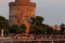 ღ Greece * nothern / East, central and west Macedonia, and Thrace. Cities Thessaloniki, Kozani and Komotini