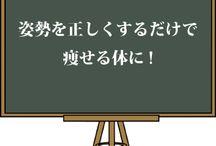 M Style 語録