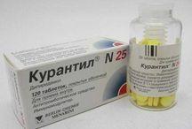 Лекарства и применение