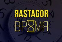 RASTAGOR REGGAE MUSIC