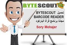 تحميل BYTESCOUT BARCODE READER مجانا برنامج قرأة الباركودhttp://alsaker86.blogspot.com/2018/04/download-bytescout-barcode-reader-free.html